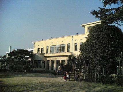 Tokyo Metropolitan Teien Art Museum à Tokyo, Japon - Guides de voyage mTrip