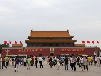Tiananmen