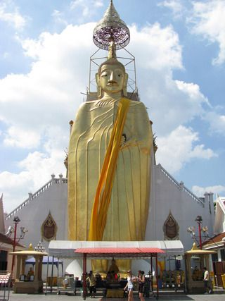 Wat Intharawihan