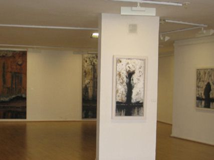 Fran Reus centro de arte
