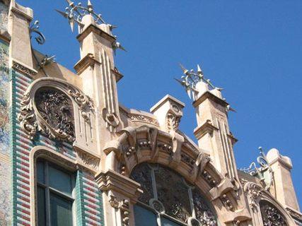 Edificio el Águila