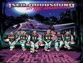Iseo & Dodosound with The Mousehunters terminan su gira en Es Gremi