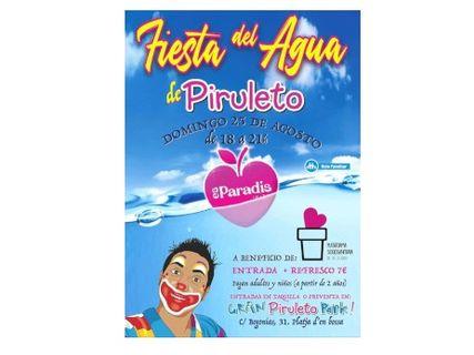Fiesta del Agua de Piruleto