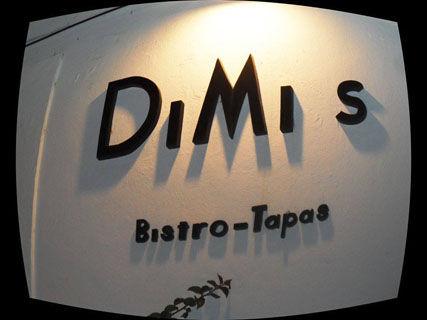 Restaurante DiMis