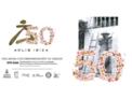 Documental por el 50 Aniversario de Adlib Ibiza