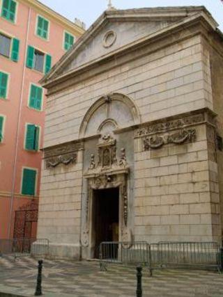 Oratoire de la confrérie de l'Immaculée Conception (XVIII)