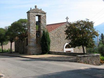 Serra di Ferro
