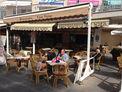 Restaurante Vieja Viena (Alt Wien)
