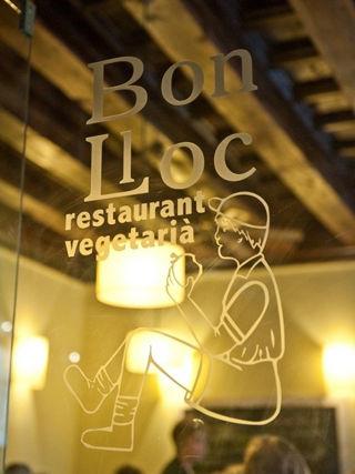 Restaurant vegetarià Bon Lloc