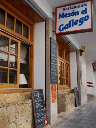 Mesón El Gallego