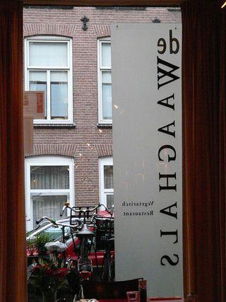 De Waaghals
