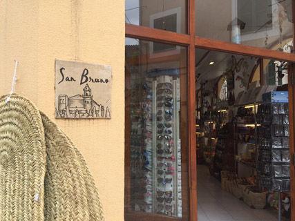 San Bruno (artesanía/decoración)