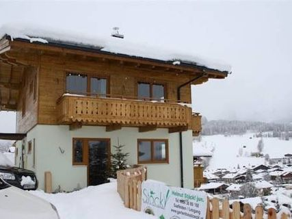 Holiday Home Panoramablick Maria Alm Maria Alm