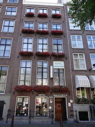 hoksbergen hotel a amsterdam paesi bassi con valutazioni