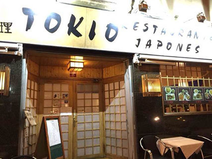 Restaurante Tokio