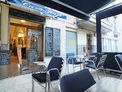 Restaurante Casa Rafi