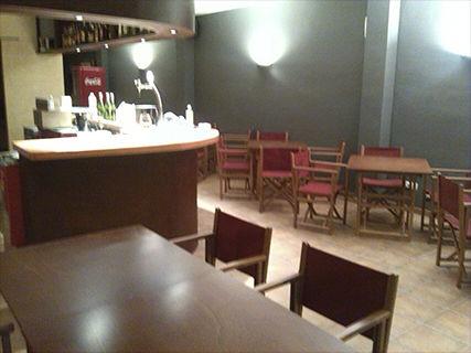 Es Trast Restaurant