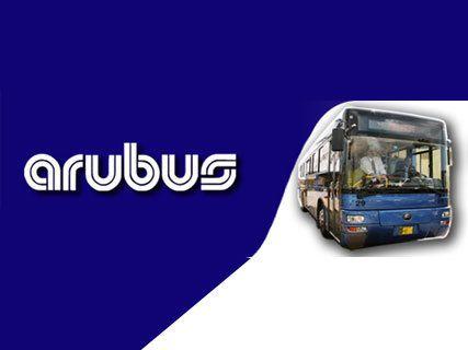 Arubus Downtown Terminal