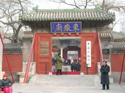 Resultado de imagem para Templo de Dongyue.