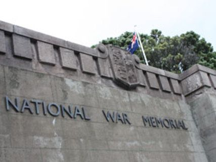 National War Memorial and Carillon