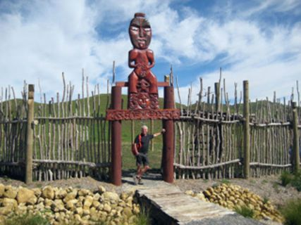 Village maori de Te Hakakino