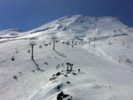 Station de ski Turoa