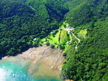 Akapoua Bay DOC Campsite
