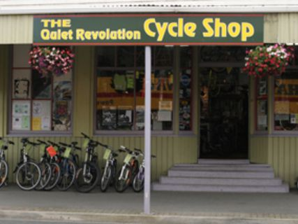 The Quiet Revolution Cycle Shop