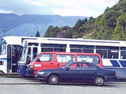 Karamea Express