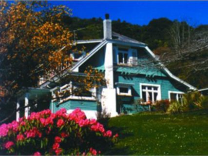 Ardwyn House