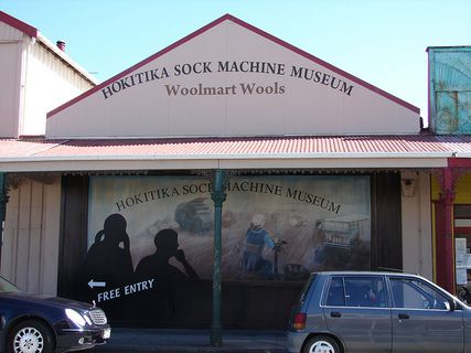Socks Museum