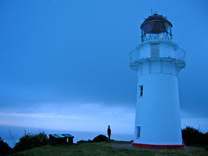East Cape et son phare
