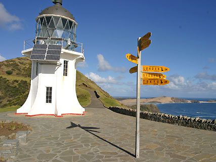 Phare du Cape Reinga