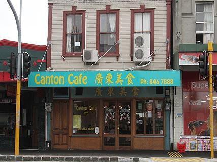 Canton Café