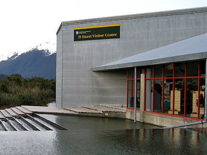 DOC Visitor Centre